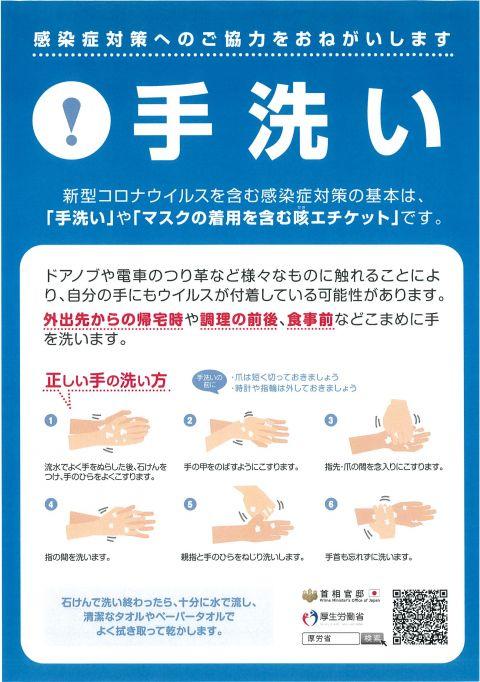 佐賀 県 感染 者